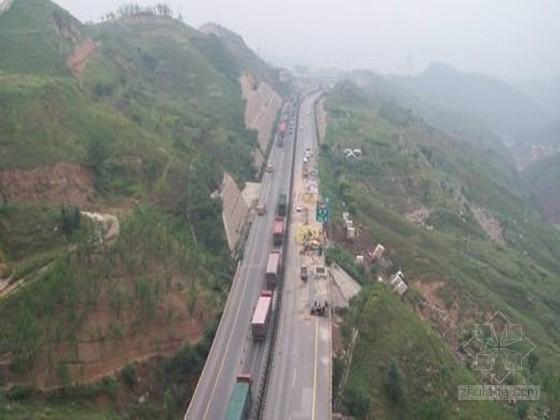 [陕西]既有高速公路滑坡地质灾害勘察报告