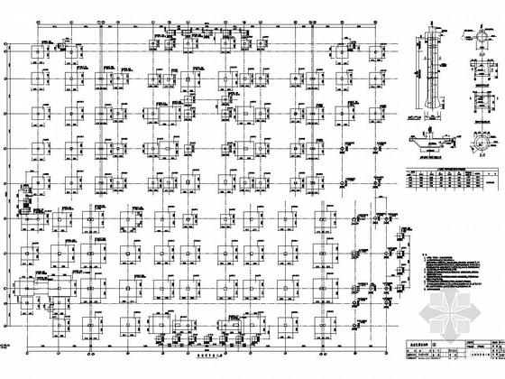 [南充]五层框架结构机关办公楼结构施工图(局部墩基础)