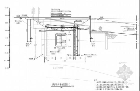 [广东]地铁线出入段保护结构设计图纸及计算书(桥梁紧邻地铁)
