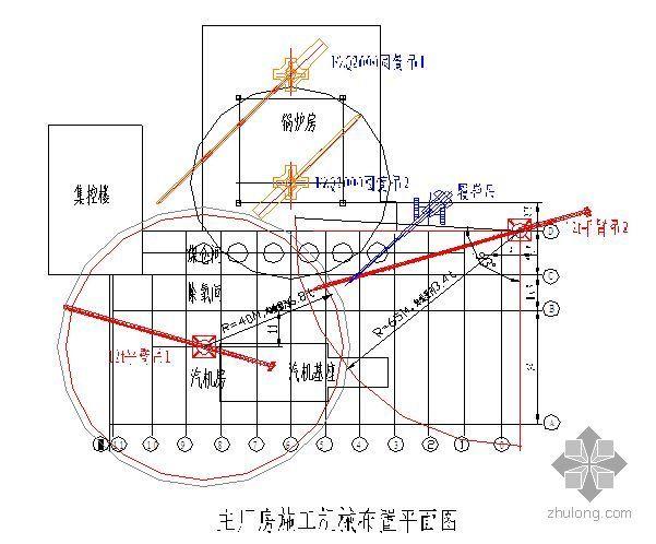 浙江某电厂主厂房建筑构件吊装方案介绍