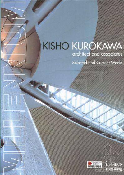 KISHOKUROKAWA1-KISHO KUROKAWA1