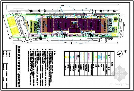 [北京]垃圾焚烧发电厂项目施工现场平面布置图(基础 主体 装饰)