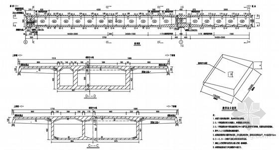 矮塔斜拉桥现浇箱梁悬臂施工设计图(37张)