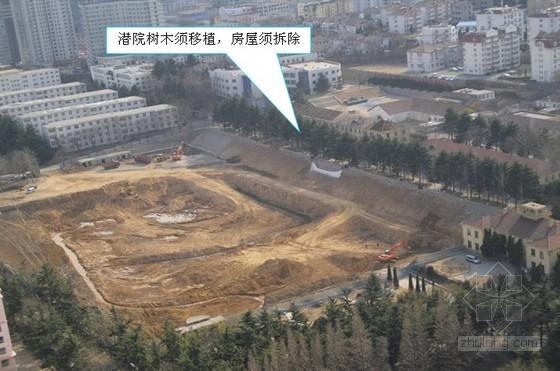 [标杆房企]大型房地产住宅项目开发管理规划方案(194页)