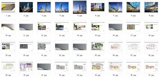 [江苏]现代风格高层商业综合体设计方案文本(知名设计院)-缩略图