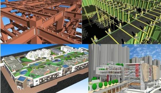 VR在施工中的应用资料下载-BIM技术在项目设计、施工、管理中的实践应用