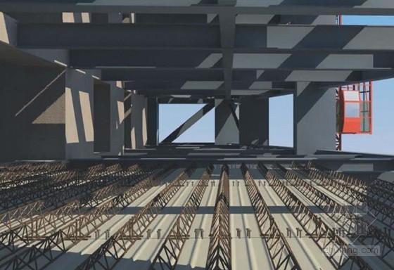 [QC成果]钢筋桁架组合楼承板施工质量控制