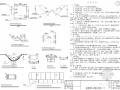 [贵州]铁路路基排水工程设计图(天沟排水沟吊沟)