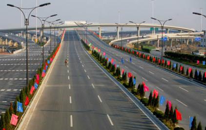 杭州市政道路工程资料下载-[学规划必备]城市市政道路网课件