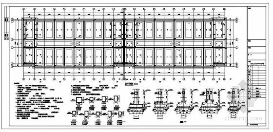 某五层砖混宿舍楼结构设计图