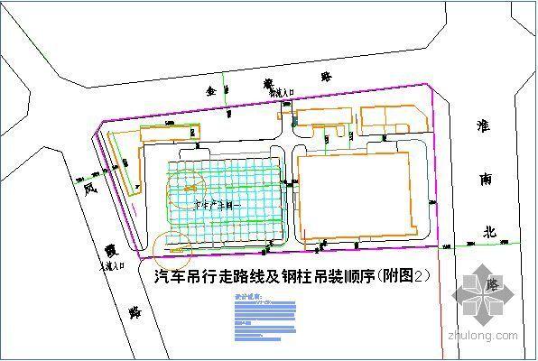 某钢结构厂房进度计划网络图