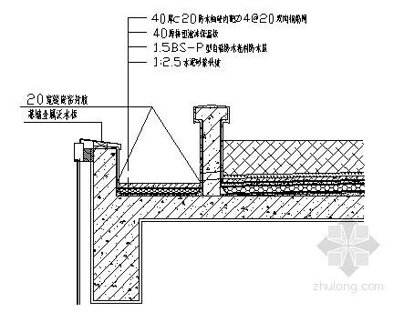 [江苏]综合大厦屋面工程施工方案(节点详图)
