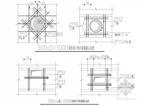 [新规范]混凝土框架结构设计说明
