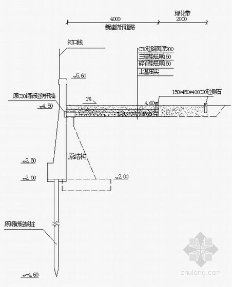 [上海]江堤防专项维修工程施工组织设计(技术标)