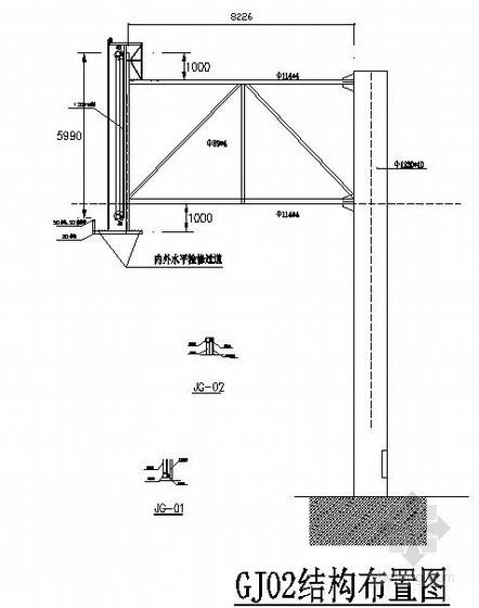 钢结构三面广告牌结构施工图(单立柱广告牌)