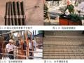 [山西]高层商品住宅楼项目施工组织设计(近200页)