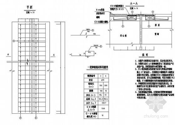 10米简支空心板桥型布置节点详图设计
