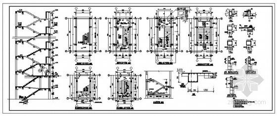 某砌体住宅楼梯节点构造详图