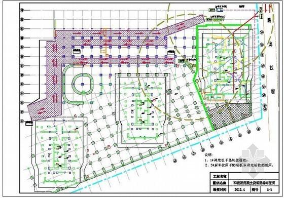 [沈阳] 超高层住宅楼底板大体积混凝土施工方案