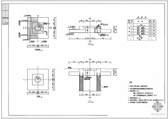 某工作井、流量计井结构设计图