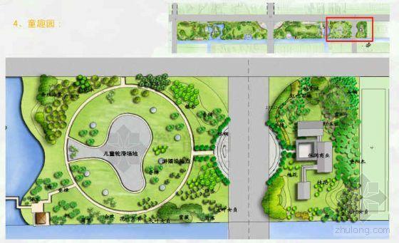 江苏通州公路西侧地块景观设计方案-2