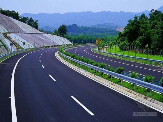 [黑龙江]高速公路工程总体施工组织设计(223页 路桥涵收费站)