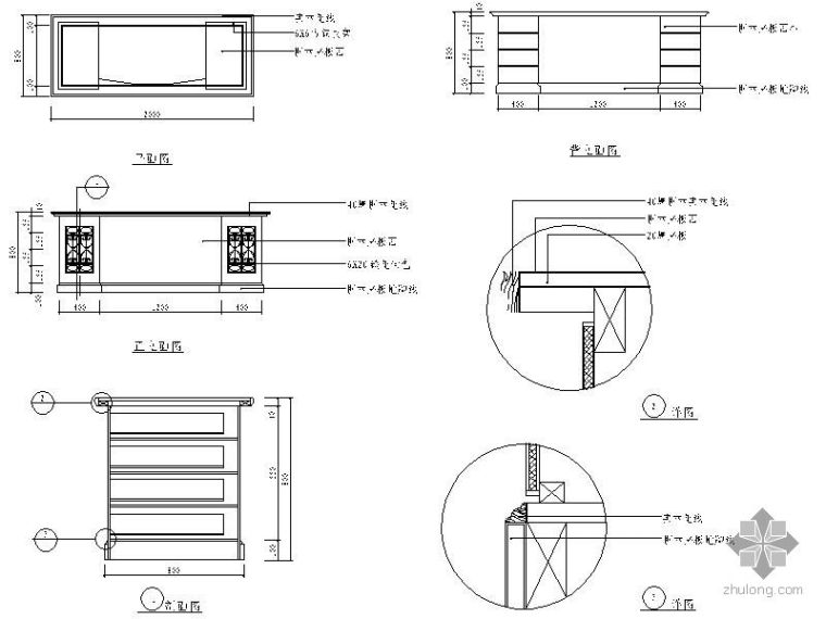 备餐柜详图Ⅱ