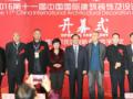 深圳海外装饰工程有限公司斩获第十一届中装协设博会12项大奖