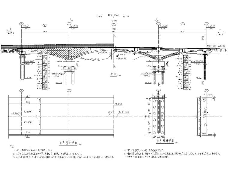 24+45+24m上承式拱桥工程施工图设计70张