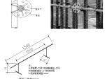 钢筋工程专项施工方案(中建)