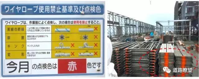 看完日本的施工管理,才明白我们提升的空间还很大!_17