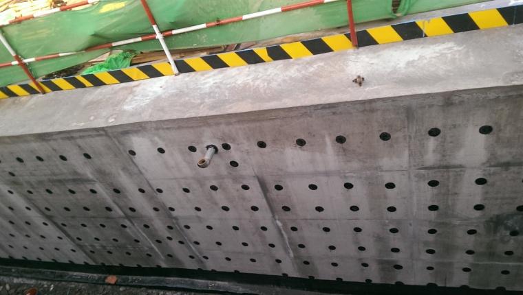 地下室外墙防水基层处理