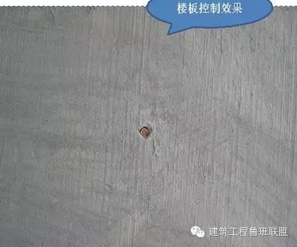 如此齐全的标准化土建施工(模板、钢筋、混凝土、砌筑)现场看看_37
