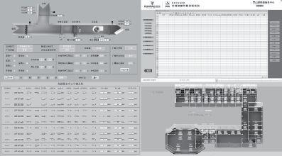 连载· 33 |《变风量空调系统》——5.4 设计参考资料