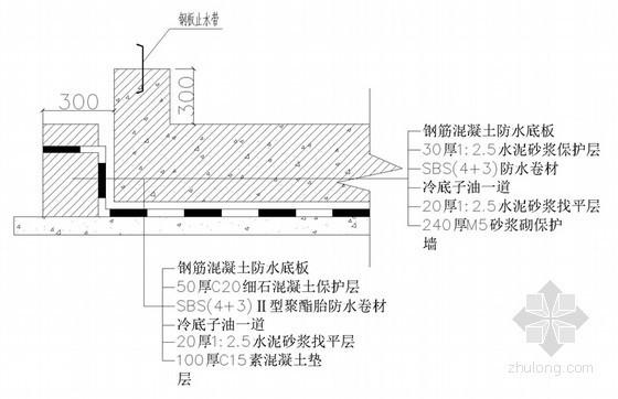 [天津]住宅小区地下室防水施工方案(SBSⅡ卷材 满粘法)