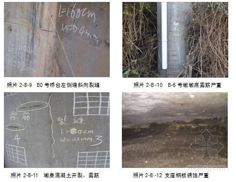 [重庆]全互通式立交桥病害加固图纸58张(知名大院)