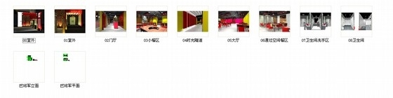 [重庆]全国连锁加盟特色火锅店室内施工图(含效果图) 总缩略图