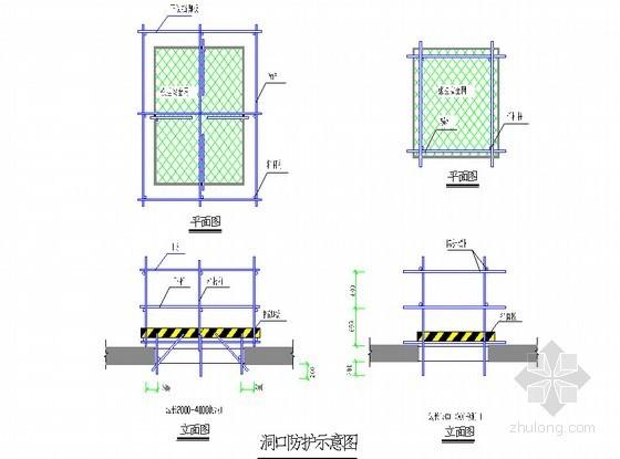 框剪结构交易中心工程施工组织设计(近240页)