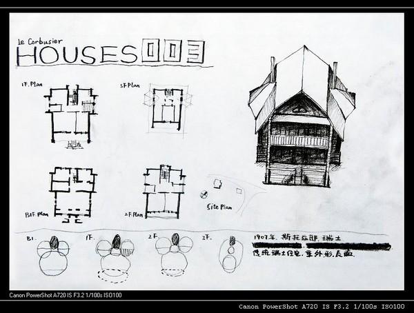 柯布西耶住宅抄绘分析-23.jpg
