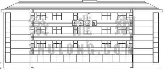 安徽省滁洲市某中学学生公寓建筑施工图