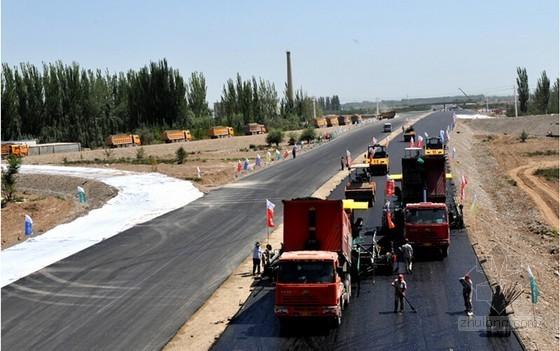 高速公路项目建设精细化管理实施手册