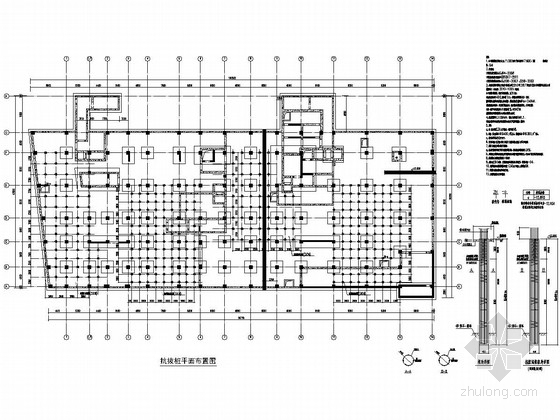 [北京]知名大学环境科学与工程学院楼结构施工图