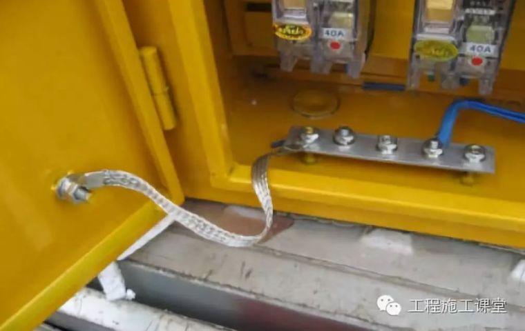 三级配电、二级漏电保护等配电箱及施工要求!_8