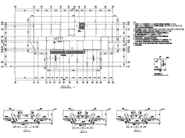 [武汉]30层带6层商业裙房高层住宅结构施工图