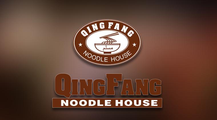 QingFangNoodleHouse(清芳面馆)-Qing Fang Noodle House(清芳面馆)第1张图片