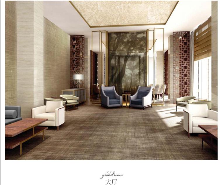 [上海]知名酒店设计方案PDF及效果图_5