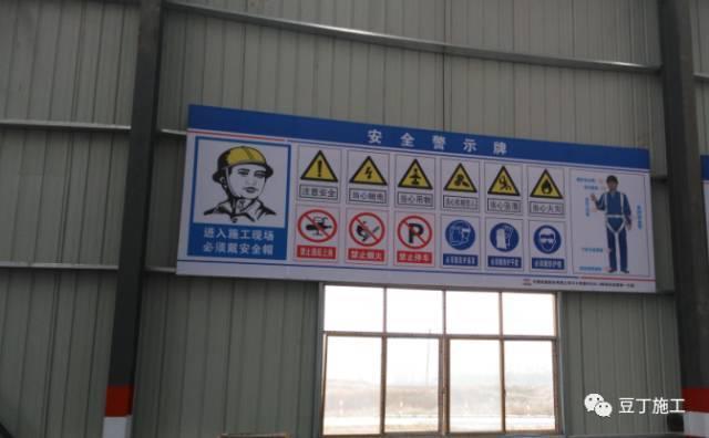 知道标准化钢筋加工厂怎么选址、建造吗?我们是这么干的(图)_18