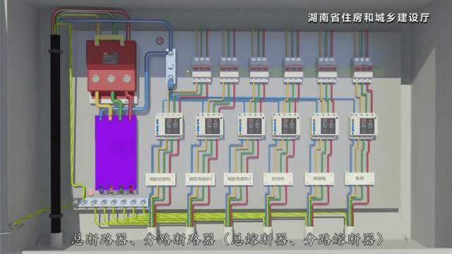 湖南省建筑施工安全生产标准化系列视频—施工用电_25
