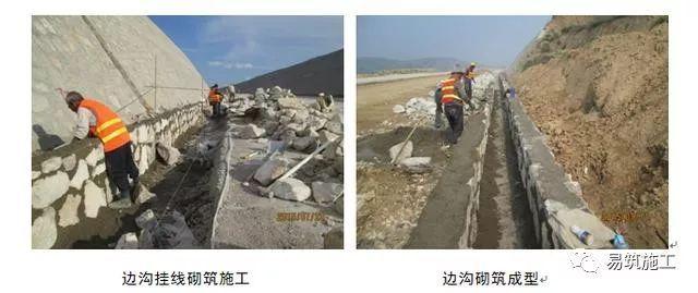 高速公路路基路面排水系统施工质量控制_3