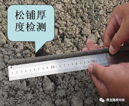水稳碎石基层施工标准化管理_46